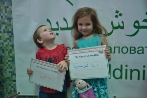 We learnt how to write our names in Arabic